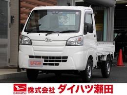 ダイハツ ハイゼットトラック 660 スタンダード SAIIIt 3方開 4WD スマートアシスト 4WD 車検整備付き