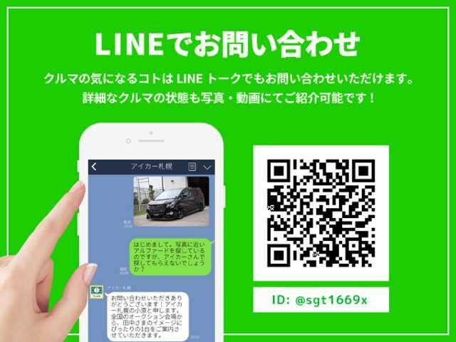 頭金0円からのご購入も可能です♪お問い合わせはお電話でもメールでも!いつでも気軽にお問い合わせ下さい!www.icar-sapporo.com