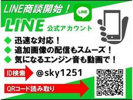 当店全国へ登録・納車格安にて実施しております♪北海道から沖縄まで多くの場所へ納車させてもらってます♪滋賀県外のお客様もお気軽にご相談ください。また納車と同時に下取りも致しますので、ご相談ください♪