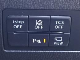 CX-3は安全装備も充実♪♪今や必須の装備の装備ですね(^^)/