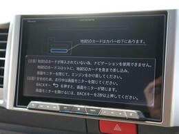 8型メモリーナビゲーション。フルセグ・DVD再生、Bluetooth搭載♪