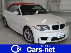 BMW 1シリーズカブリオレ の中古車 120i Mスポーツパッケージ 大阪府箕面市 125.0万円
