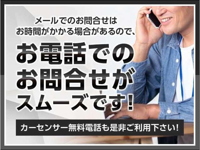 無料電話番号【0078-6003-200903】お気軽にお問合せください☆