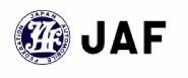Bプラン画像:万が一の事故やトラブルの際も安心!JAFロードサービスのご加入もご検討ください。