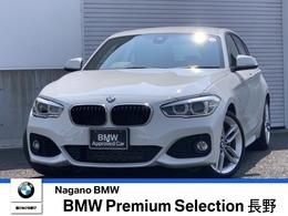 BMW 1シリーズ 118i Mスポーツ Bカメラ ETC USB