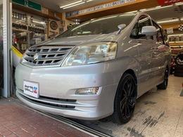トヨタ アルファード 3.0 V MX Lエディション 4WD AME・モデラート20AW 純正ナビ エンスタ