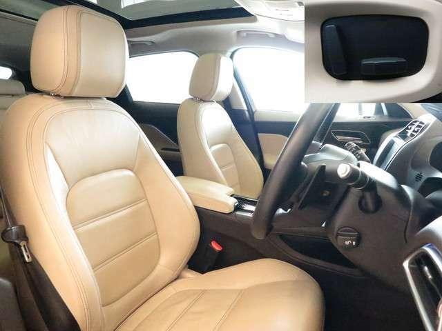 インテリアは「ラテ」を採用。明るいカラーリングで高級感を演出。フロントシートにはシートヒーターも備えており便利にお使いいただけます。