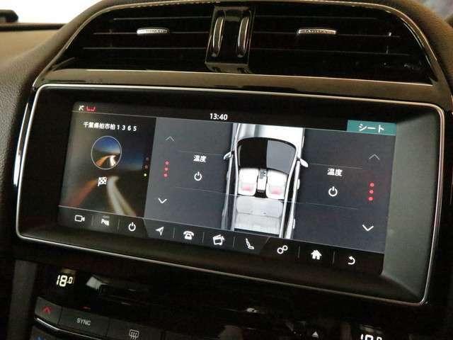 ヒーター付フロントシート「シートヒーター搭載。3段階で温度調節ができ、季節によっては欲しい機能の一つです。」