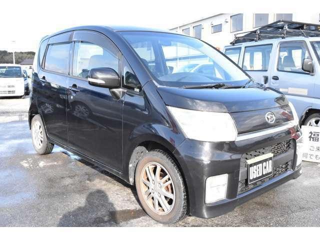 お支払い総額194000円(お支払い総額に車検費用リサイク料金は含まれます)