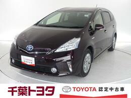 トヨタ プリウスα 1.8 G チューン ブラック フルセグHDD/LED/7人乗/1オーナー