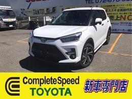 トヨタ ライズ 1.0 Z 新車ナビレディパッケジ
