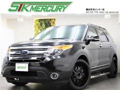 フォード エクスプローラー の中古車 XLT エコブースト 神奈川県大和市 235.0万円