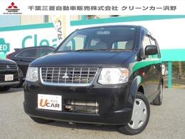 三菱 eKワゴン 660 MX ワンオーナー 三菱純正CD&AM/FMチューナー