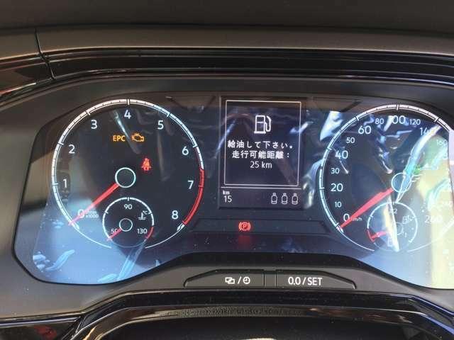 愛媛ダイハツの展示車両を探すならhttp://www.ehime-daihatsu.com/zaikolist.html
