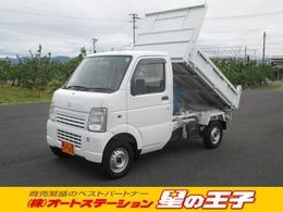 スズキ キャリイ 頑丈ダンプ 4WD (2人)