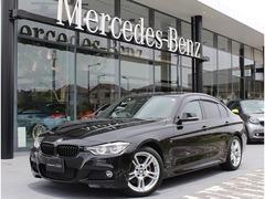 BMW 3シリーズ の中古車 320i Mスポーツ 千葉県浦安市 341.0万円