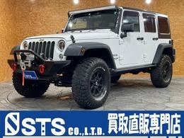 ジープ ラングラー アンリミテッド スポーツ 4WD リフトアップ 電動ウィンチ 社外AW