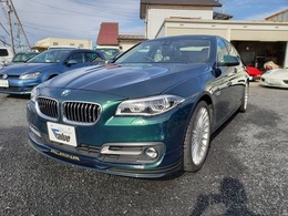 BMWアルピナ D5 ターボ リムジン アルピナグリーン