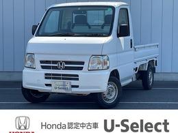 ホンダ アクティトラック 660 SDX 4WD 荷台ランプ 5速マニュアル エアコン
