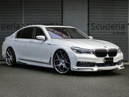 BMW 7シリーズ 740e iパフォーマンス カスタム車 黒革S 禁煙車