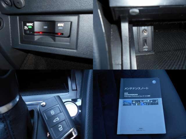 ビルトインETC!USB・AUX接続!プッシュ式スマートキー!取扱説明書!