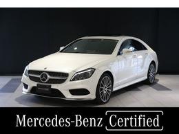 メルセデス・ベンツ CLSクラス CLS220 ブルーテック AMGライン ディーゼルターボ 認定中古車 サンルーフ 禁煙車 下取車