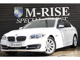 BMW 5シリーズ 523d イノベーター ディーゼルターボ ACC LEDヘッドライト ダコタレザー