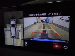 360°ビューモニターを装備!まるで上から見下ろした様な映像で、駐車時の強い味方!これがあれば初めて運転する車でも安心・安全に操作出来ますね♪これは嬉しい装備♪