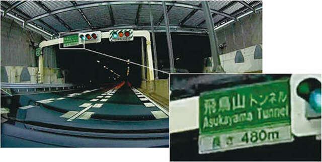 Aプラン画像:こちらは撮影された映像のイメージです。看板の文字も綺麗に写りますね!