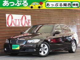 BMW 3シリーズ 323i 直6 2500ccエンジン パワーシート ナビTV
