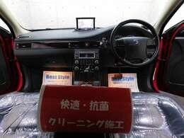 ★日本中のボルボが欲しい方大集合!特に『V40』『V40クロカン』[『V50』『V60』『V70』『XC60』シリーズをお探しのお客様は当社へお任せ!あなたもお洒落な『ボルボオーナー』になりませんか?