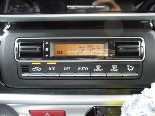 オートエアコンで空調操作が簡単!!窓ガラスが曇ってきても自動で消してくれます♪電話でのお問い合わせは0066-9711-371604(無料)です♪お気軽にどうぞ♪