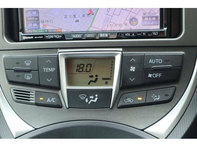 オートエアコン装備で快適ドライブ☆