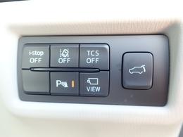 環境と燃費にやさしいアイストップに安全な走行をサポートする横滑り防止機能・レーンキープアシスト&車線逸脱警報装置・パーキングセンサー・電動パワーゲート・GVC・SBS&SCBS・BSMなどなど装備充実