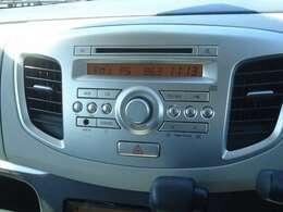 純正CDステレオ!楽しくドライブ!自社工場のメカニックによる車検整備を行い、不良部品はすべて交換調整いたします。追加料金は頂きません、車検を受けて納車!安心して乗って頂けます!