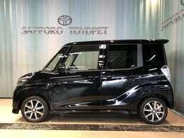 在庫台数300台を誇る札幌トヨペットが、お客様にぴったりの車をご提案します。
