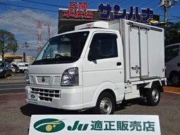 スズキ キャリイ 660 冷凍車 2WAY 助手席側スライドドア仕様 菱重製冷凍機 キーレス 100mm保冷庫
