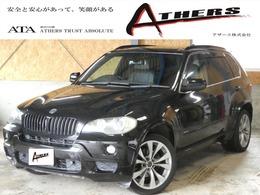 BMW X5 3.0si Mスポーツパッケージ 4WD パノラマサンルーフ FR席シートヒーター