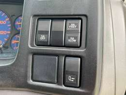 運転席脇のスイッチ類