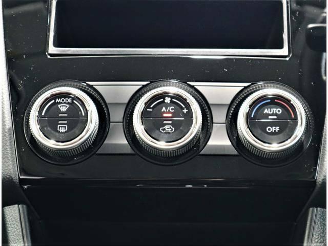 クルマが室内温度を管理し、調整してくれるオートエアコン!燃費にも貢献してくれるんです!