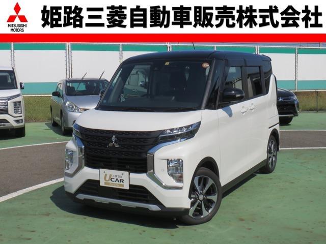 姫路三菱自動車クリ-ンカ-加古川です。当店在庫車のEKクロススペースをご覧頂き誠にありがとうございます。是非、最後までご覧ください。