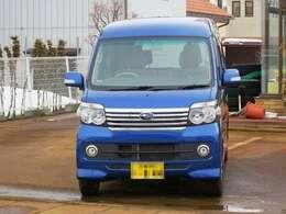 ★ブルー B58