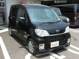 ◇「KAWASHIMA MOTORS」は民間車検工場完備です!ディーラーと同等のサービスが可能です!車販だけでなくアフターフォローから車検まで全てお任せ下さい◇
