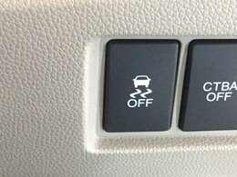 ☆VSA横滑り防止装置が付いていますので走行中の万一の際の姿勢制御のサポートをしてくれます。