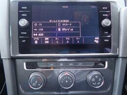 お客様のスマートフォンがナビや音楽再生を行いドライブを快適にしてくれます♪純正オーディオは様々なソースに対応!