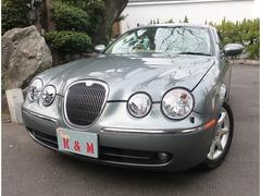 ジャガー Sタイプ の中古車 3.0エグゼクティブ 東京都品川区 98.0万円