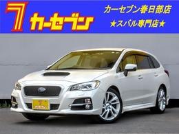スバル レヴォーグ 1.6 GT アイサイト Sスタイル 4WD 1オ-ナ-車 SDナビ バックカメラ スマ-トキ-