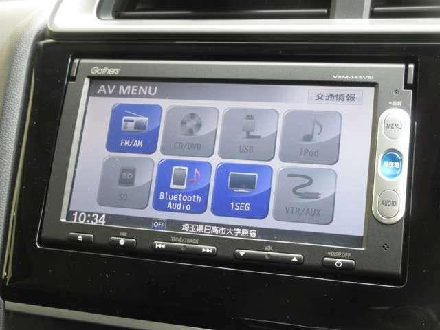 ナビゲーションはギャザズメモリーナビ(VXM-145VSi)を装着しております。AM、FM、CD、DVD再生、Bluetooth、ワンセグTVがご使用いただけます。初めて訪れた場所でも道に迷わず安心ですね!
