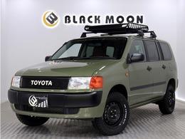 トヨタ プロボックスバン 1.3 DXコンフォートパッケージ カスタムカラ- 新品ホイ-ル 新品リフトUP