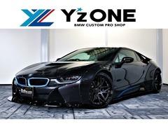 BMW i8 の中古車 ベースモデル 兵庫県西宮市 1278.0万円
